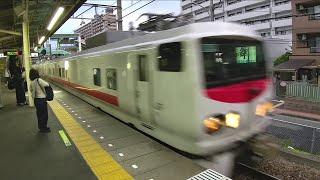 【FHD】JR横浜線 鴨居駅を通過するEast i-E(Inspection Train