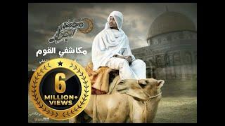 محمد الجزار - مكاشفي القوم New 2017 || اغاني سودانية 2017 من البوم #عود_لي