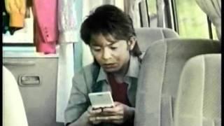 CM 任天堂 ファミコンミニ  第2弾 がんばれゴエモン thumbnail