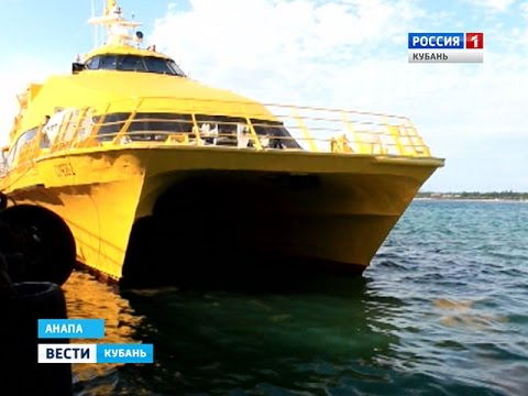 Добраться до Крыма можно на двухпалубном катамаране
