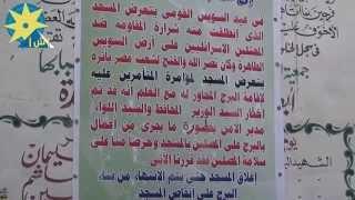 بالفيديو:  الشيخ حافظ سلامة يغلق مسجد الشهداء في السويس معقل المقاومة الشعبية في حرب أكتوبر