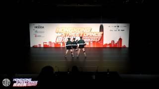 佛教黃允畋中學   香港街舞公開賽 2017   Chore