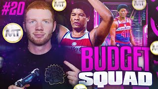 BUDGET SQUAD #20 - CHAMPIONSHIP GAME FOR *FREE* GALAXY OPAL!! NBA 2K20 MYTEAM!