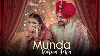 Munda Sohna Jeha (Full Audio) | Amar Sehmbi | Desi Crew | Simar Doraha | Latest Songs 2020