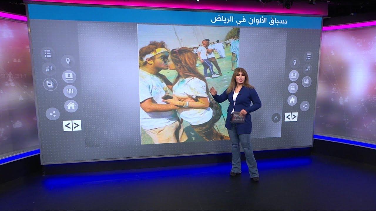"""""""اختلاط ورقص وأحضان""""...سباق الألوان في الرياض يقسم الآراء"""
