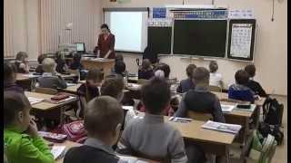 Урок 1А класс Окружающий мир