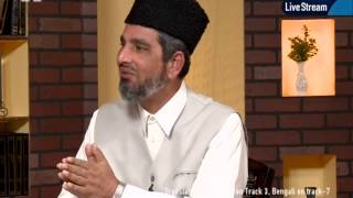 Urdu Rahe Huda 15th November 2014 - Ask Questions about Islam Ahmadiyya