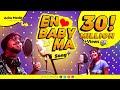 #En Baby Ma | #Gana Achu | #Isaivani | #Achu Media