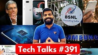 Tech Talks #391 - Aadhaar Hack, Samsung 9810, Apple Loss, Nokia 6, Xbox One X
