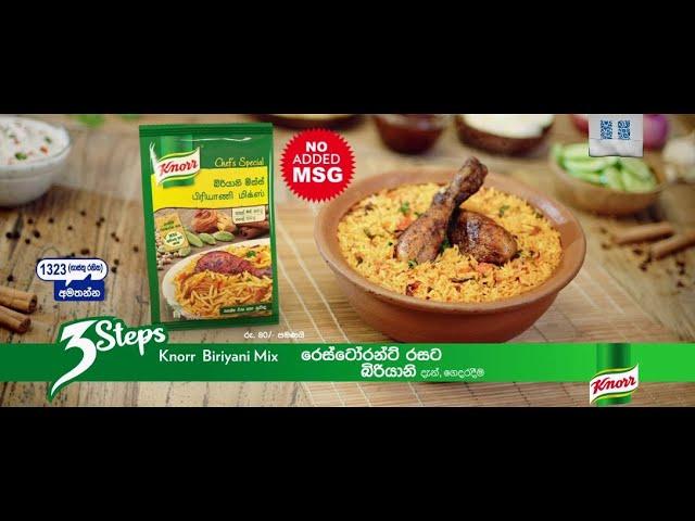 Knorr Biriyani Mix - In 3 Easy Steps