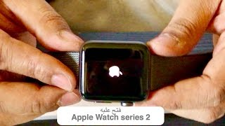 Apple Watch 2 مراجعه