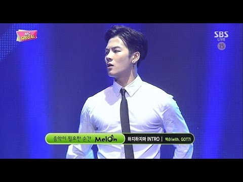 "잭슨(Jackson) ""하지하지마(Stop stop it) Intro"" (with GOT7) MC Special Stage @ SBS Inkigayo 2015.05.17"