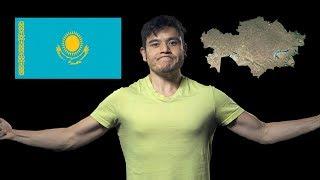 geography now kazakhstan