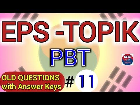 EPS TOPIK 2017/6/10 NEPAL PBT QUESTIONS 1st SESSION TYPE B with ANSWER KEYS