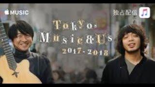 小沢健二がホストを務めるApple Musicのオリジナル映像コンテンツ「Toky...