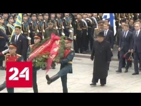 Ким Чен Ын возложил венок к мемориалу