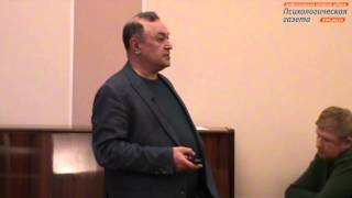видео Организационное консультирование