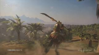 Dynasty Warriors 9 -  TGS 2017 Gameplay Trailer (1080p) (PS4/XBX/PC) 『真・三國無双8』日本語版実機プレイ