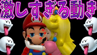 激しい!激しすぎるよ!【スーパーマリオメーカー】ゲーム実況 thumbnail