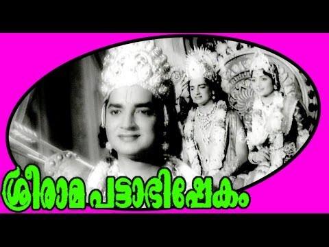 Sreerama Pattabhishekam | Malayalam Black And White Movie | Prem Nazir