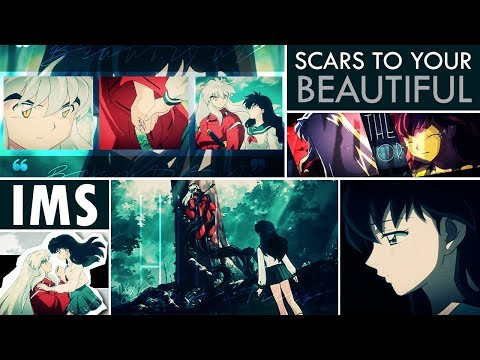 「IMS」 We're Stars And We're Beautiful...
