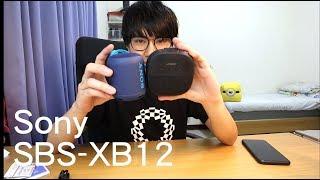《Tech's Trip》哪個藍牙小音響比較好?Sony XB12 vs Bose Soundlink Micro!