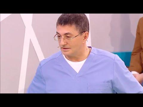 Гидроколонотерапия – польза или вред? | Доктор Мясников
