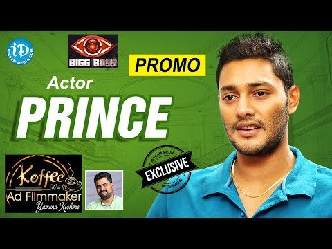 Actor Prince Exclusive Interview - Promo || Koffee With Yamuna Kishore
