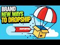 3 BRAND NEW Ways to Drop Ship on eBay NO ONE is Doing
