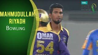 PSL 2017 Match 15: Karachi Kings v Quetta Gladiators -  Mahmudullah Riyad Bowling