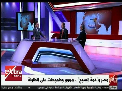 نقاط ساخنة | مصر و