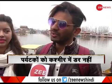Zee News Ground Report: We feel safe in Kashmir, says J&K tourists