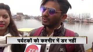 Zee News Ground Report: We feel safe in Kashmir, says J&K tourists