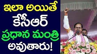 Telangana CM KCR As Prime Minister, Chandrababu, Rahul, Modi