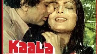 Ik Rasta Hai Zindagi/Kala Patthar