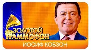 Смотреть клип Иосиф Кобзон И Республика - Ребята Семидесятой Широты