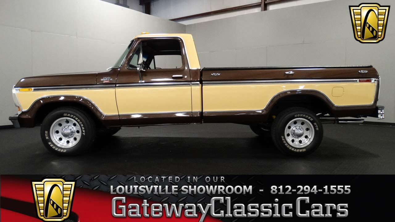 1978 Ford F250 Pickup Truck Louisville Showroom Stock