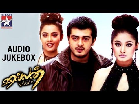 Villain Tamil Movie Songs   Audio Jukebox   Ajith   Meena   Kiran   KS Ravikumar   Vidyasagar