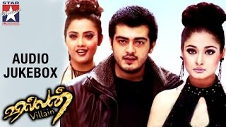 Villain Tamil Movie Songs | Audio Jukebox | Ajith | Meena | Kiran | KS Ravikumar | Vidyasagar