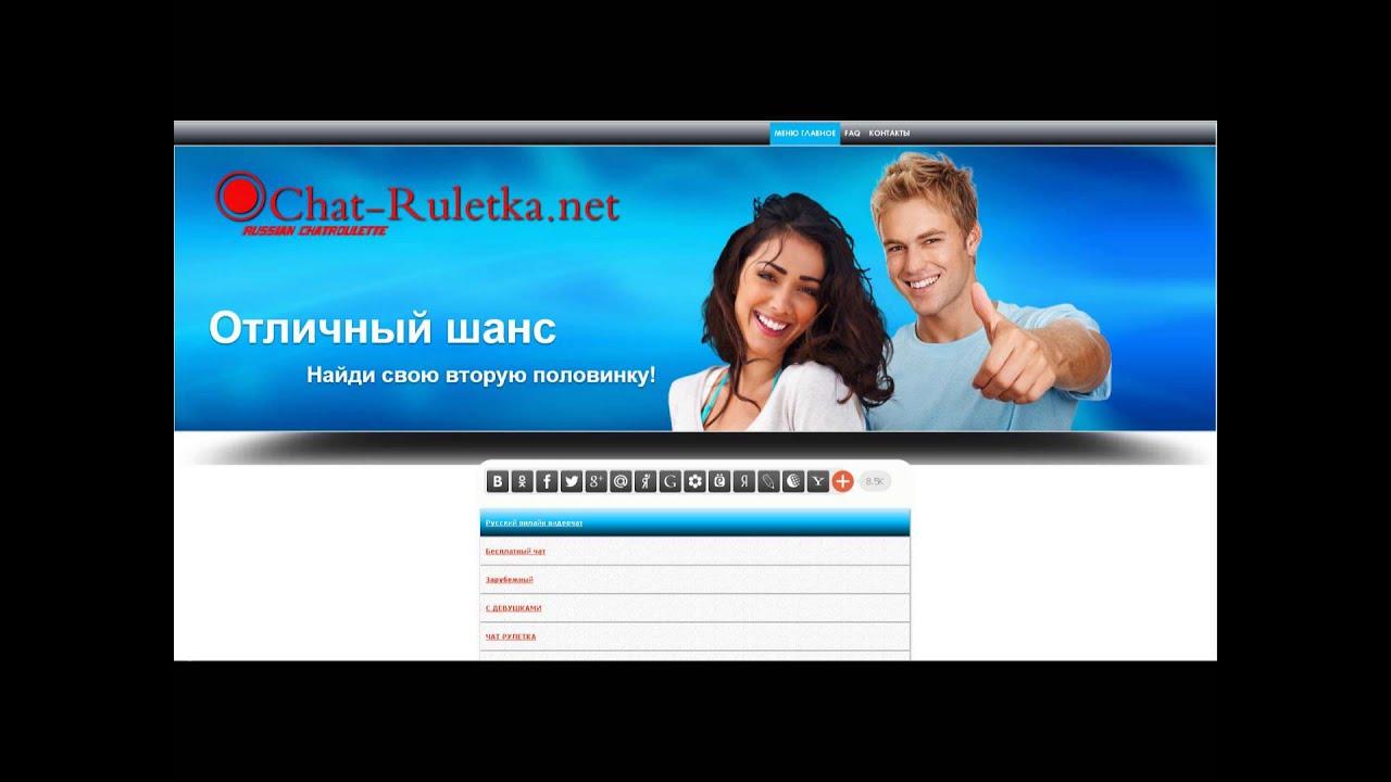 рулетка русская онлайн сайт