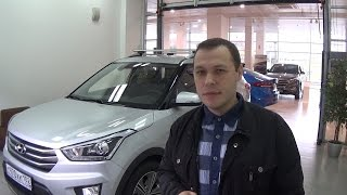 Hyundai Creta 2016. Обзор. Тест-драйв