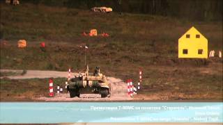 t 90ms т 90мс т 90 с модернизированный in action russian expo arms 2011
