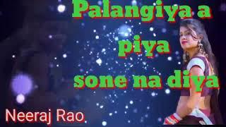 Palangiya a piya sona na diya Neeraj Rao 2018  video download
