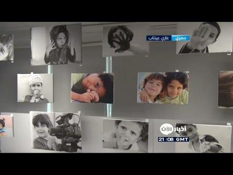 معرض خيري لصور اليتامى السوريين في غازي عينتاب التركية