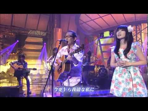 Cosmos -  Sada Masashi x Mizuki Nana