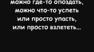 ♪ JJ и Оленька - Улетаю ♪ [Текст песни]