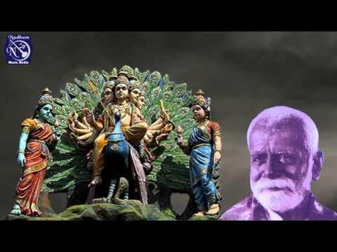Sri Guru Guha