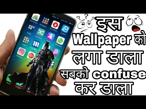 100 Real 3d Wallpaper For Android And I Phone Device 3d Wallpaper