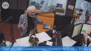 Юрий Куклачёв на Радио Пилот