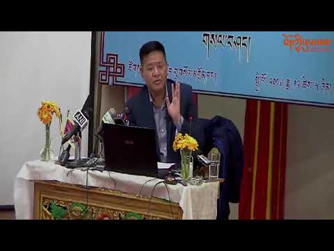 Mr. Penpa Tsering la's Clarification Part - 2